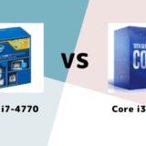【体感】Core i3-10100はCore i7-4770以上の性能を発揮